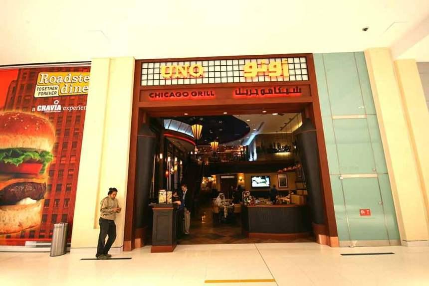 Pizzeria Uno Chicago Grill Dubai