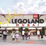 Legoland-dubai