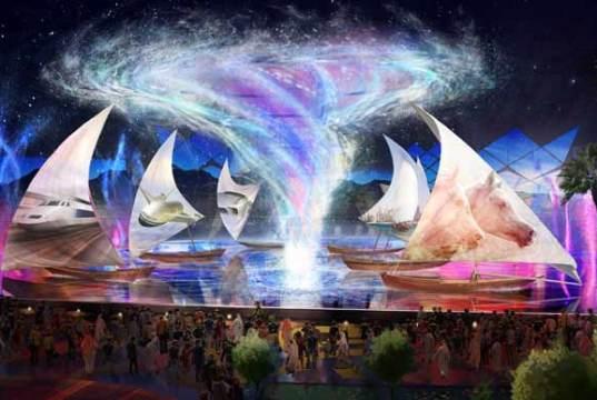 Dubai Expo Image
