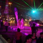 Al Seef Street