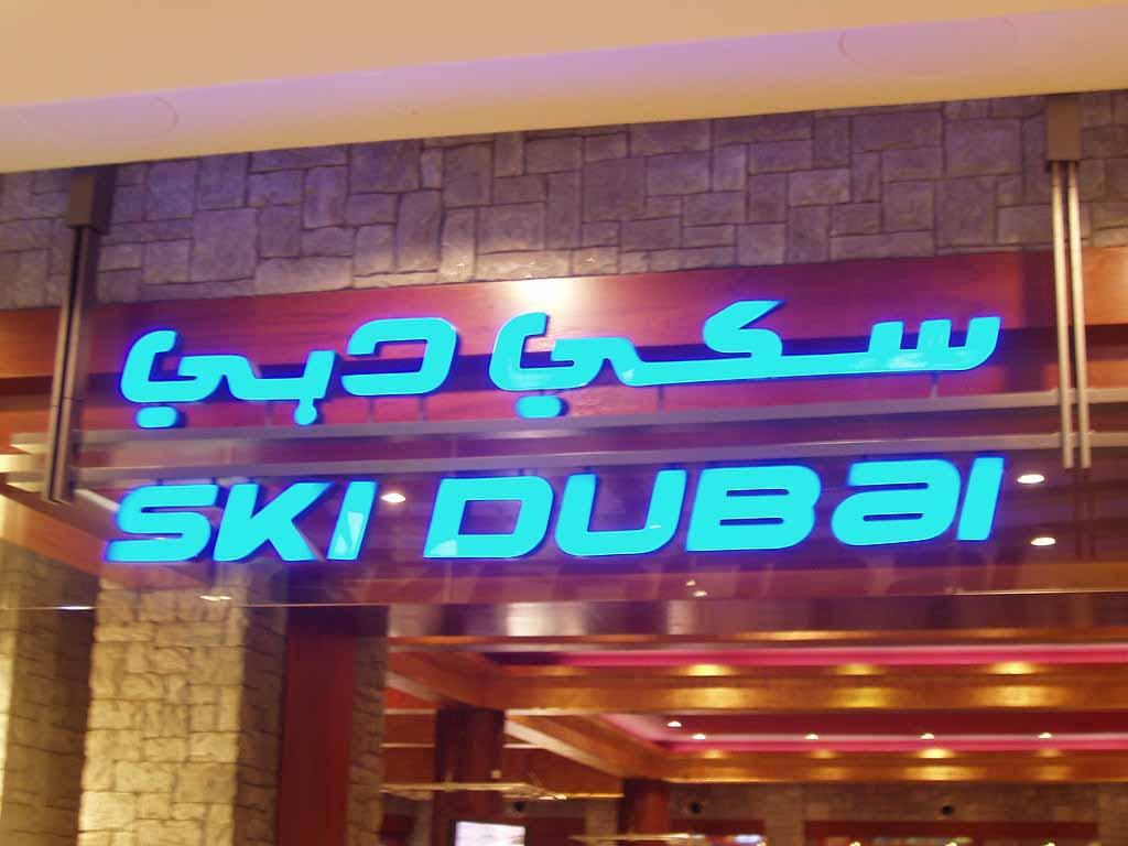 Bounce Dubai