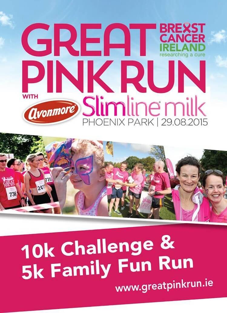 great pink run dublin 2015 banner