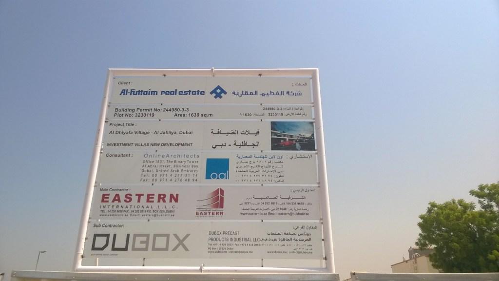 Al Dhiyafa Village - 26 Villas Construction Signboard