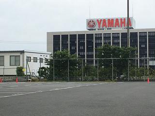 ヤマハ社屋