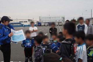 ヤマハ親子バイク教室 交通安全教育の紙芝居