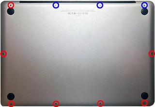 MacBook Pro 15 Mid2010 底面パネル
