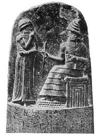 Pillar with Hammurabi's Code