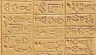 Writing example of Sumerian cuneiform