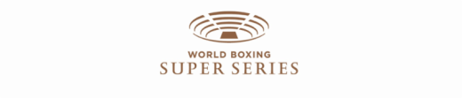 World Boxing Super Series Announcement