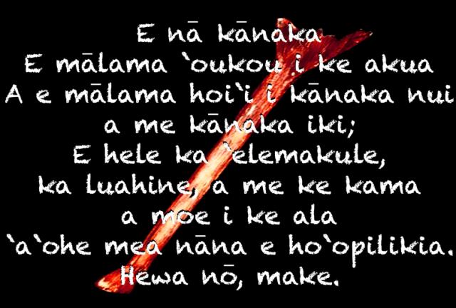 Law of the Broken Paddle (Hawaiian text)
