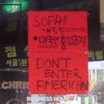 american go home