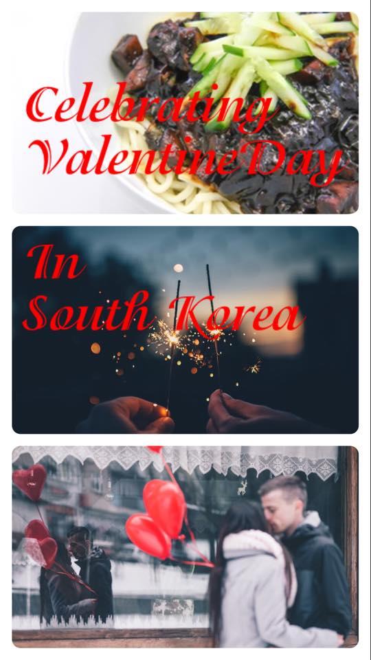 26904795_1776970785667110_6300590489087939596_n Celebrating Valentines Day in South Korea