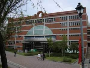Đại học Chunghua