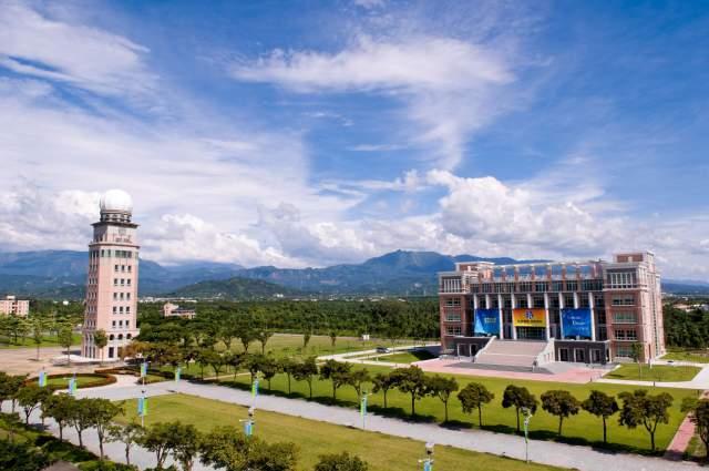 Đại học Hoàn Cầu