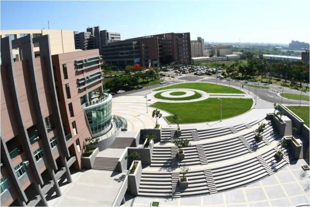 Đại học Khoa học Kỹ thuật Thụ Đức