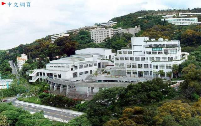 Đại học Quốc gia Yang-Ming