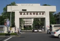 Trung tâm Hoa Ngữ – Đại học Sư phạm Quốc gia Cao Hùng