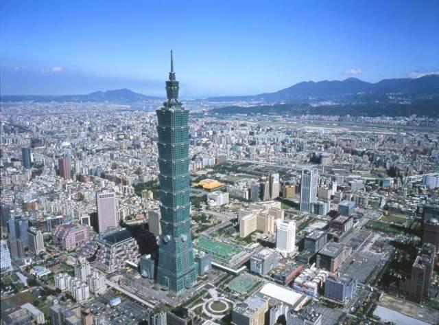 Giới thiệu Đài Loan