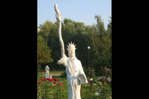 Bức tượng Nữ thần