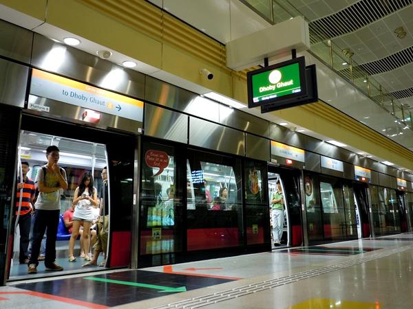 Ga MRT Bishan, Tuyen Circle