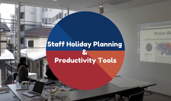 SME Tools: Staff Holiday Planning & Productivity