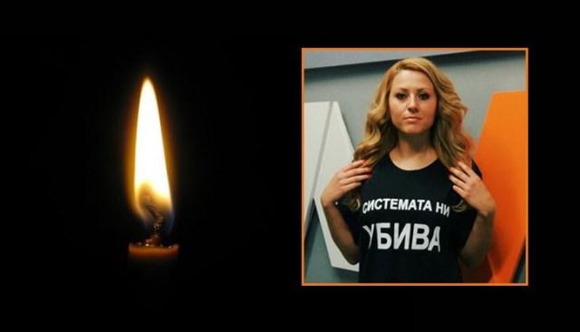 Image result for Виктория Маринова