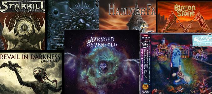 Quali nuovi album da ascoltare nel 2016 parte 6