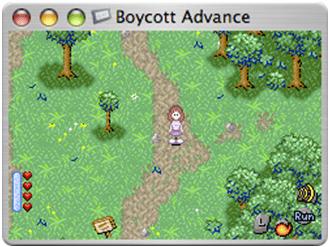 Boycott Advance emulator