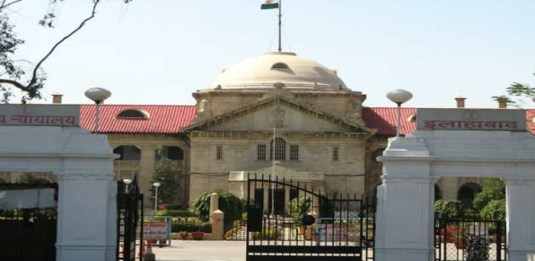 Allahabad High Court - DuniyaSamachar