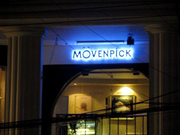 Dhaka movenpick hotel