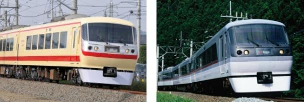 Seibu'nun eski Red Arrow trenleri yeni tasarımdan çok farklı.
