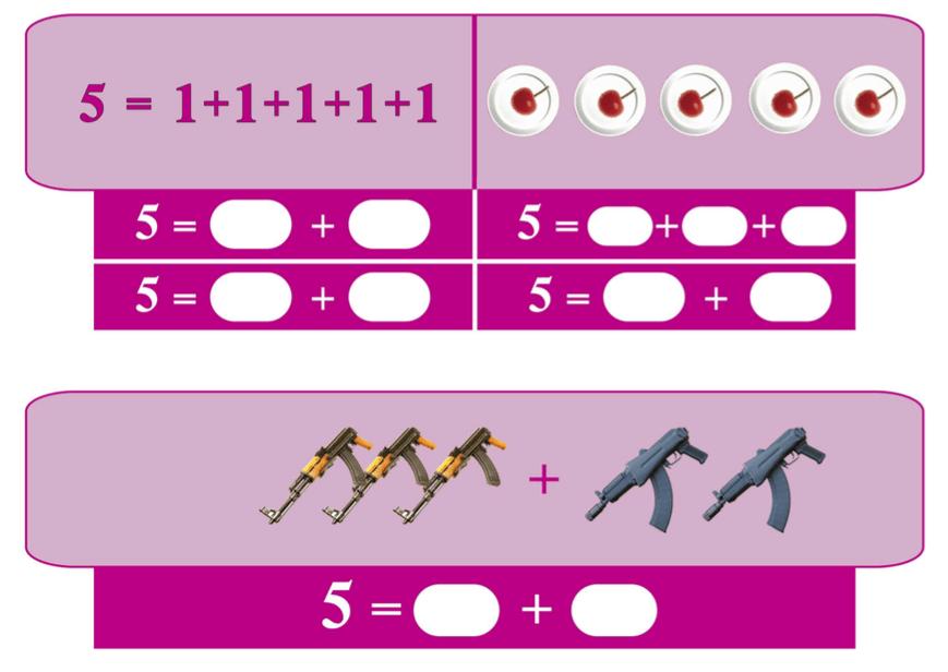 isis math problem