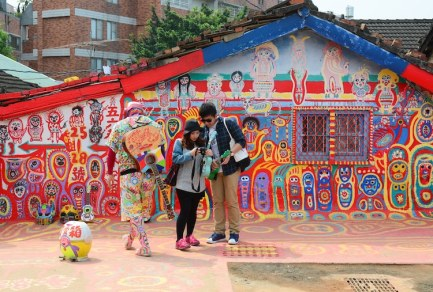 rainbow-city-taichung-taiwan-5