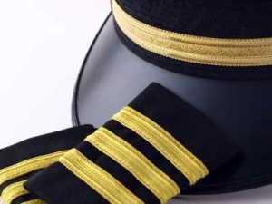 Dünyadaki ilk esir pilot