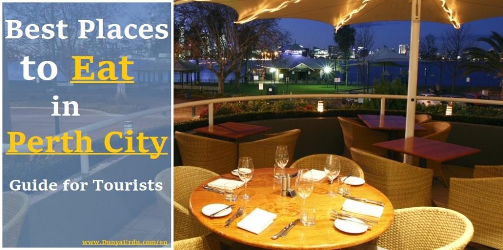 Cocos-Restaurant-South-Perth