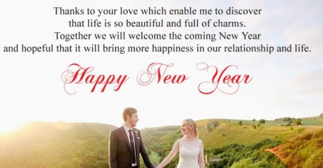 happy-new-year-love-quotes