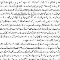 Funoon e latifa aur Khatoon e latifa - Farooq Qaiser