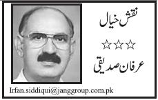 Irfan Siddiqui