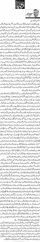 Agay ap khud samajhdaar hain - Nazeer Naji