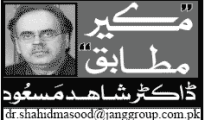 Dr. Shahid Masood