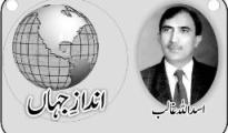 Asad ullah ghalib
