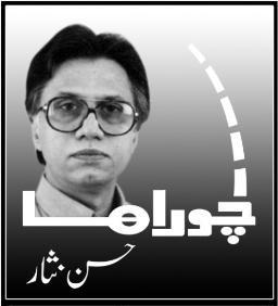 Muhammad Fateh Ullah Golan Kon ? (2) - Hassan Nisar