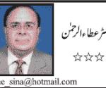 Sadarti Jamhoriat - Dr. Ata-ur-Rehman