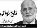 M. Izhar ul Qadri