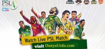 PSL: Pakistan Super League Live Streaming Watch Online