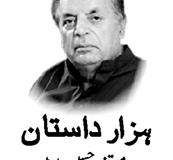 Karachi Mein Shubnum Kyun Neer Bahaye – Mustansar Hussain Tarar