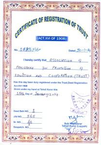 APPEC certificate of registration Pakistan