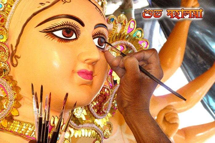 Mahalaya Mahishasura Mardini