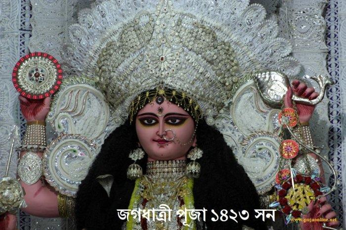 Jagadhatri Puja 2016 Schedules
