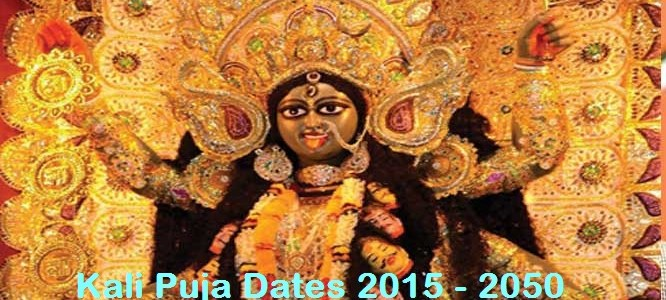 When will be Kali Puja in 2018 to 2050